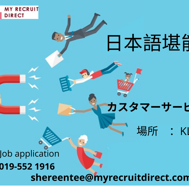Japanese Speaking Customer Service