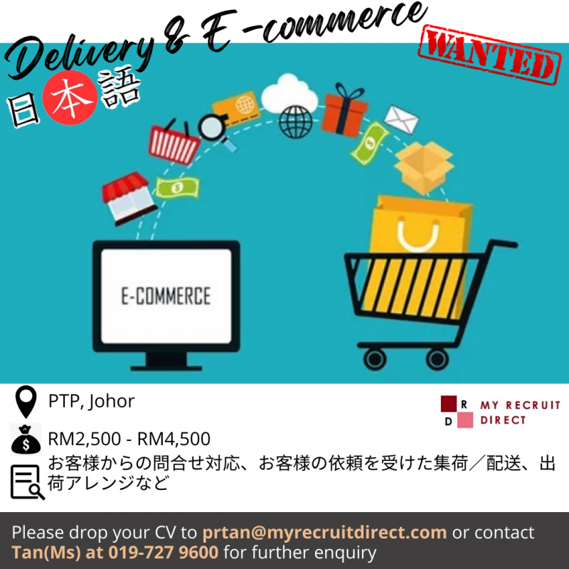 Japanese Speaking E-Commerce/Delivery